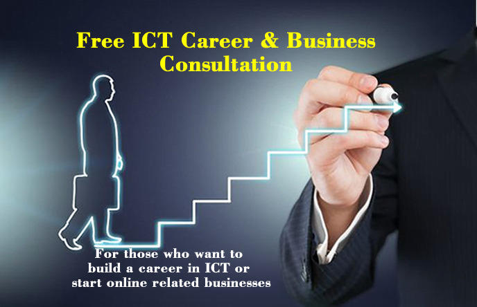 Free Guidance And Consultation for Careers and Businesses in ICT